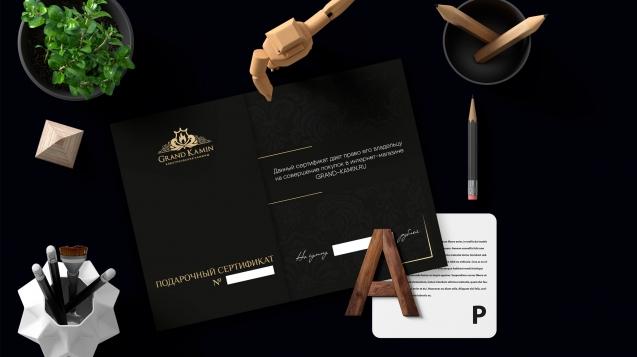Подарочный сертификат_1