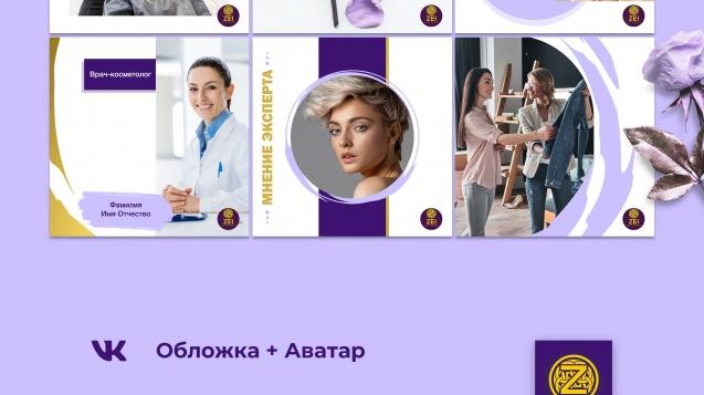 Соцсети_1