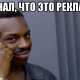 risovach.ru-35