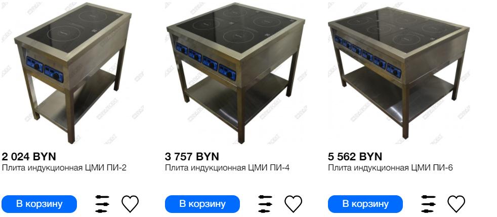 индукционные плиты ЦМИ