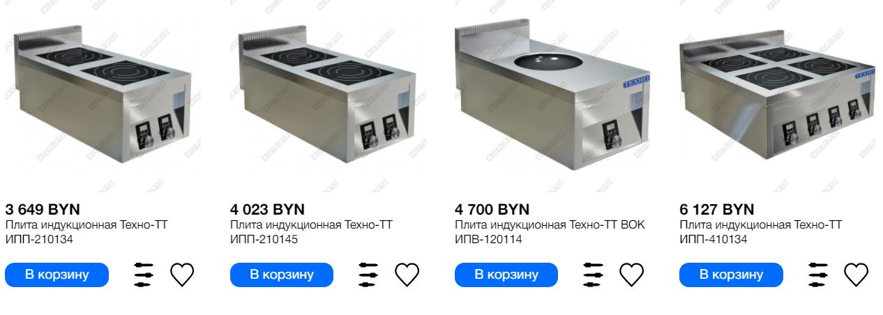 Индукционная плита Техно-ТТ