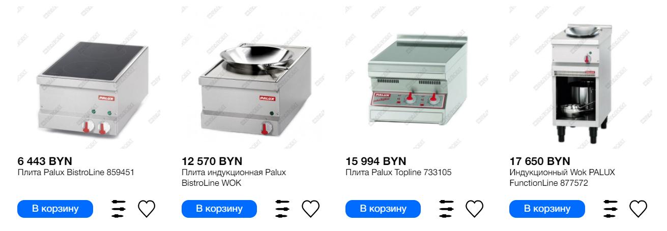 Индукционная плита Palux